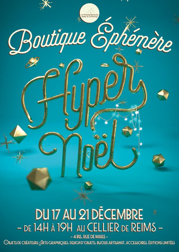 HyperNoël - Le Cellier - REIMS